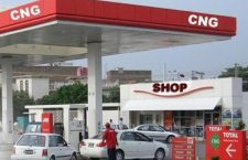 Iran boosts gasoline production, downs other distillates
