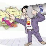 CNPC может построить в Казахстане четвертый НПЗ