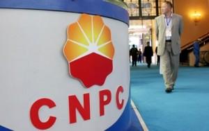 CNPC Türkmənistanın cənubundakı layihələrə 4 milyard sərmayə yatırıb