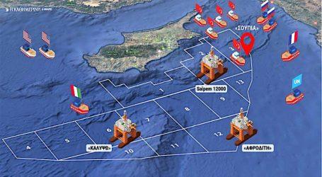 ExxonMobil открыла месторождение газа на шельфе Кипра