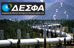 Greece agrees to sell 66% of DESFA for €535mn