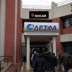 SOCAR-a bu günkü Yunanıstanda DESFA lazımdırmı?