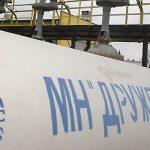 Участок нефтепровода «Дружба» Михалки-Броды возобновил прокачку нефти