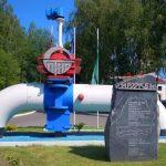 Белоруссия увеличила тарифы на транзит российской нефти на 6,6%