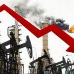 В текущем году ожидается снижение добычи нефти на 700 тыс. тонн