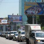 Каждый пятый казахстанец имеет личный автомобиль