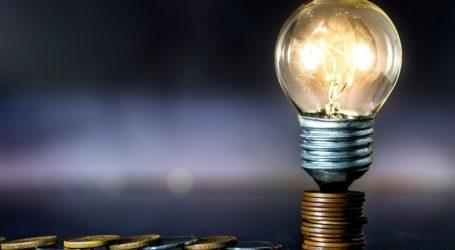 Подсчитан эффект от внедрения энергосберегающих технологий