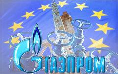 eu-gazprom-ex