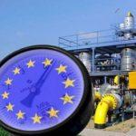 Газпром существенно увеличил поставки газа в южную Европу