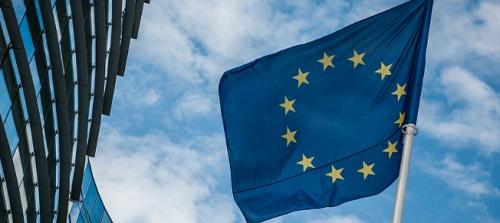 European Commission allocates €5mn to TANAP