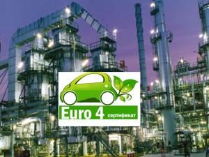 evro-2