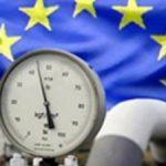 Потребление газа в Европе снижается третий год подряд