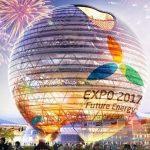 ЭКСПО-2017 в Астане обойдется в $1,3 млрд