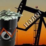 <!--:az-->11 ay ərzində Rusiya $158.2 milyard məbləğində 215.7 milyon ton neft ixrac edib<!--:-->