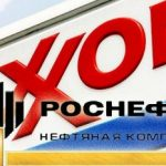 WSJ: ExxonMobil seeks US waiver to resume Russia oil venture