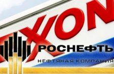 WSJ: ExxonMobil seeks US waiver to resume Russia oil venture