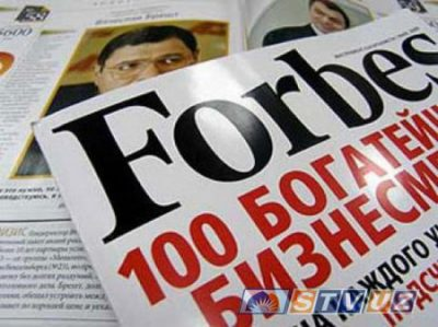 Forbes Compiles Rating of Largest Buyers of Russian Oil – Caspian Barrel