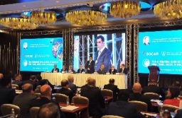 SOCAR 3rd International Forum starts in Baku