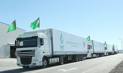 First batch of products from Garabogaz Carbamide Plant shipped for export