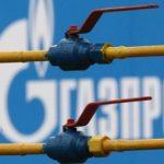 Газпром ожидает снижения поставок газа в Турцию