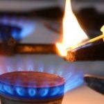 В 2013г. в Азербайджане было газифицировано более 200 населенных пунктов