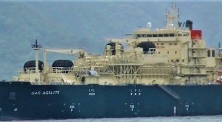 Самый большой в мире танкер-бункеровщик СПГ Gas Agility прибыл в порт Роттердам