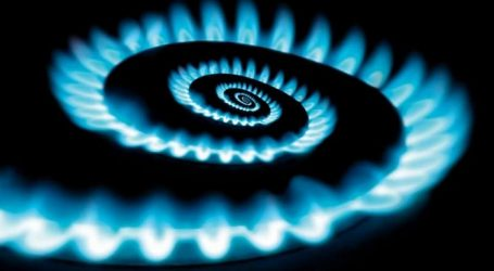 Azerbaijan plans to produce 30 bcm of commercial gas for the first time in its history