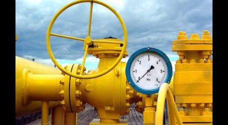Экспорт Газпрома с начала года снизился на 6,3%
