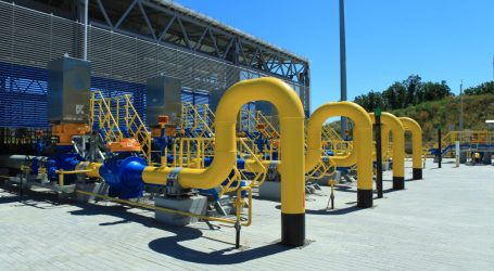 Россия начала поставки газа в Болгарию по «Турецкому потоку»