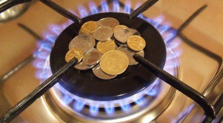Глава Total назвал газ самым дорогим ископаемым топливом
