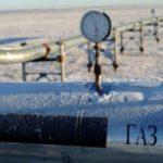 Добыча газа в РФ за девять месяцев выросла на 12%