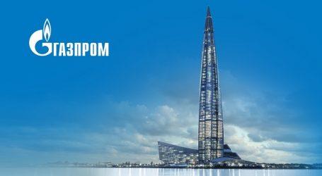 «Газпром» на 30% повысил прогноз по цене экспорта газа