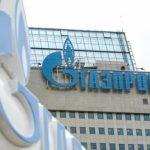 «Газпром» потребовал от «Туркменгаза» $5 млрд