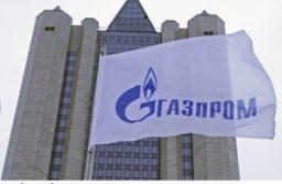 Gazprom may build $20bn gas chemical plant at Baltic Sea