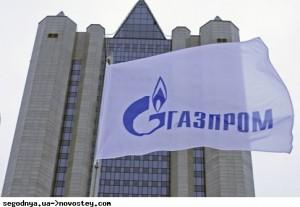 Газпром планирует увеличить добычу газа на 2,7% в 2017 году