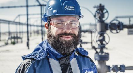 Продукция Газпром нефти вошла в топ-100 лучших товаров России