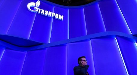 Узбекистан начал транзит туркменского газа трейдинговой структуре «Газпрома»