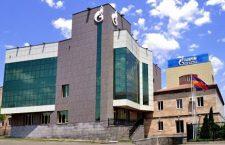Правительство РФ утвердило цену на газ для Армении на 2018г