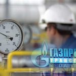Minsk seeks lower gas price from Moscow