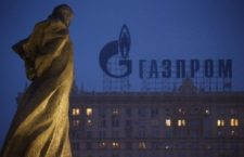 Gazprom announces forecast for exports to Europe