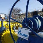 «Газпром» увеличил добычу и экспорт газа