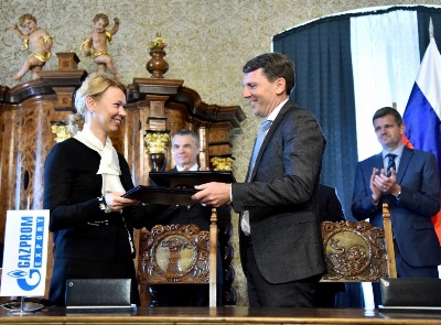New contract for gas supply to Slovenia signed