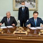 «Газпром» и «ЛУКОЙЛ» подписали контракт