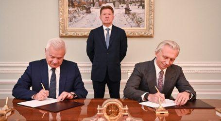 Группа «Газпром» создаёт совместное предприятие с «Лукойлом»