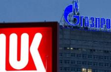 «Газпром» и ЛУКОЙЛ рассмотрели перспективы взаимодействия