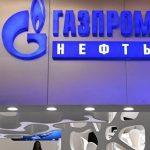 «Газпром нефть» получила рекордный дебит на ачимовском пласте