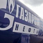 «Газпром нефть» увеличит добычу газоконденсата после его исключения из квоты ОПЕК+