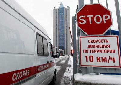 gazprom-skoraya