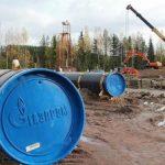 """Credit Suisse предрек """"Газпрому"""" трехлетнее падение прибыли"""