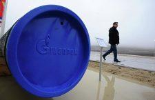Deja vu: Bulgaria pipeline to face EU scrutiny